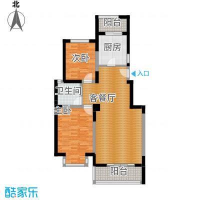 中航瑞祥花园106.15㎡A户型2室2厅1卫