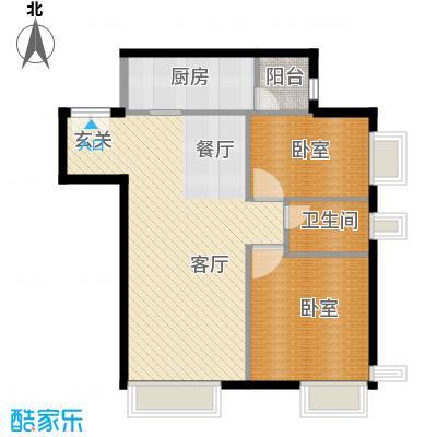 北京华贸城93.30㎡26号楼1-02户型2室2厅1卫