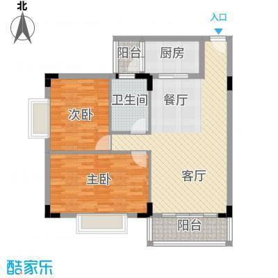 华标荔苑88.56㎡A1、A2、B1、B2、E1、E2栋02单元户型2室2厅1卫