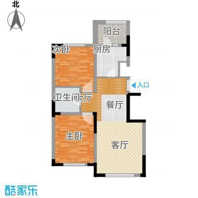 观澜湖别墅90.00㎡倚澜观邸二期15#、17#、19#楼高层户型2室2厅1卫