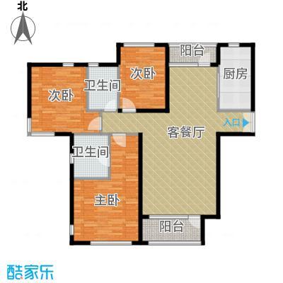 亿城堂庭150.00㎡A户型3室1厅2卫1厨