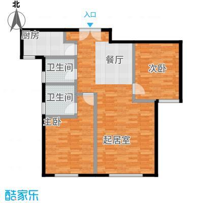 亿城堂庭116.00㎡C户型2室2卫1厨