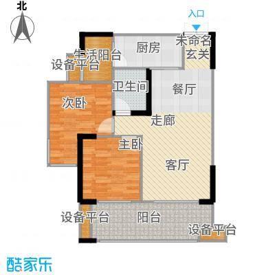 华宇春江花月68.16㎡4号房户型2室1卫1厨