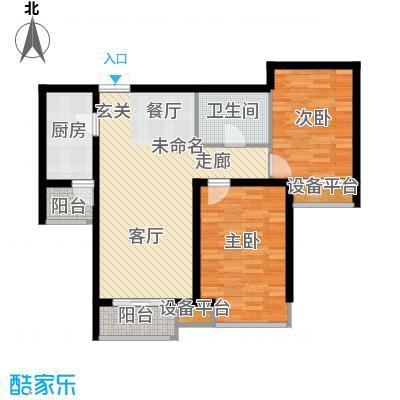 富民河畔家园93.24㎡标准层F户型2室2厅1卫