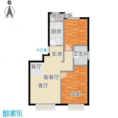 润泽公馆68.07㎡8#J-3户型2室2厅1卫