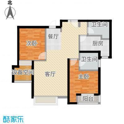 亿城堂庭105.66㎡H户型2室1厅2卫1厨