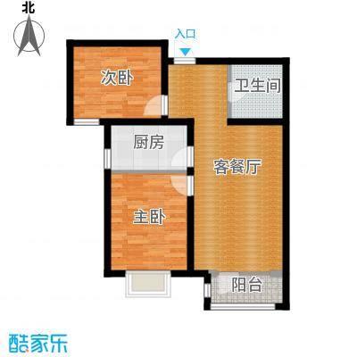 中铁滨海欣城91.91㎡A户型2室2厅1卫