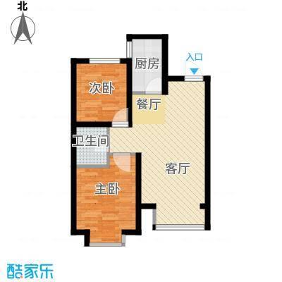 东远国际花园55.85㎡户型10室