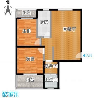 长航蓝晶国际89.00㎡A3户型2室2厅1卫