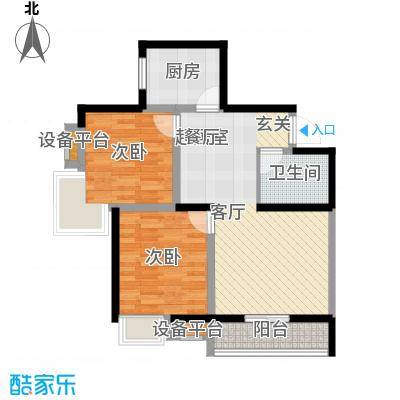 卡布奇诺国际社区86.80㎡G户型 两室两厅一卫户型2室2厅1卫