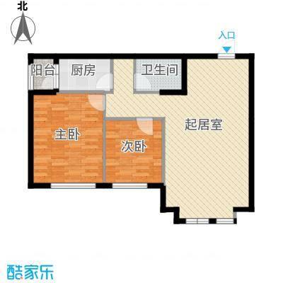 保利金香槟96.71㎡b层公寓户型2室2厅1卫