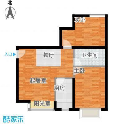 星河18585.27㎡A楼C2-1户型2室1卫1厨