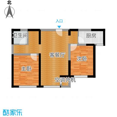 北宁湾91.00㎡2号楼户型2室2厅1卫