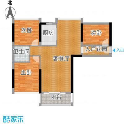 瑞都豪庭91.74㎡户型2室2厅1卫