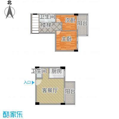 湘隆时代大公馆92.49㎡c4-4002户型2室1厅2卫1厨