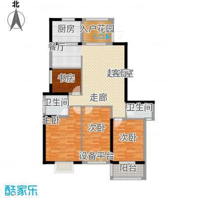 罗马景福城140.36㎡三室两厅两卫户型3室2厅2卫