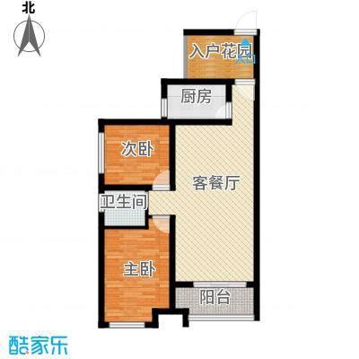 曲江圣卡纳89.00㎡AB户型2室1厅1卫1厨