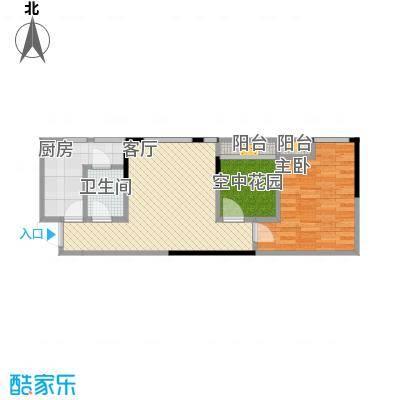 北城国际中心56.14㎡户型1室1厅1卫1厨