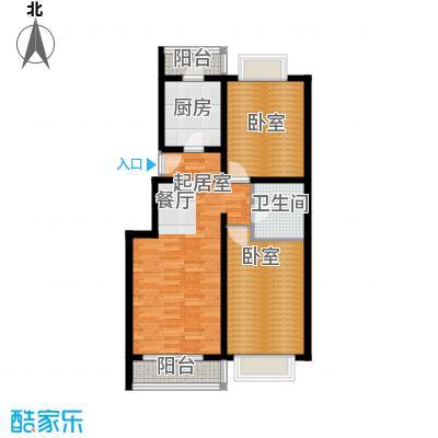 京东领秀城88.50㎡B2户型2室2厅1卫