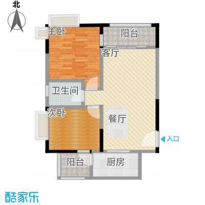 中房千寻74.51㎡4号楼D1双阳台户型2室1厅1卫1厨