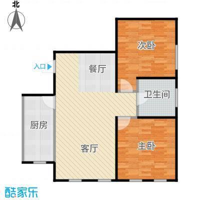智造创想城96.95㎡10/14/18号楼C2户型2室2厅1卫