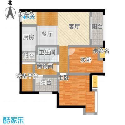 中房千寻87.31㎡A2、A6单卫双阳台带院馆可变户型2室1卫1厨