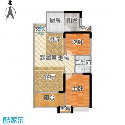 协信阿卡迪亚协信阿卡迪亚户型图A1-2户型两室两厅一卫套内70.7平(13/68张)户型2室2厅1卫