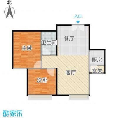 北京华贸城93.00㎡L户型10室