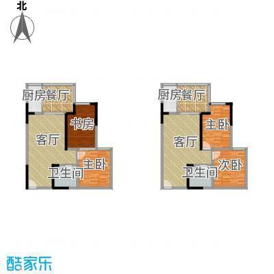 长帆江岸公馆132.84㎡A1D户型4室4厅2卫2厨