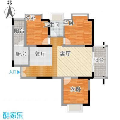 左岸美邻89.46㎡1-5栋4-12楼C4户型3室1卫1厨