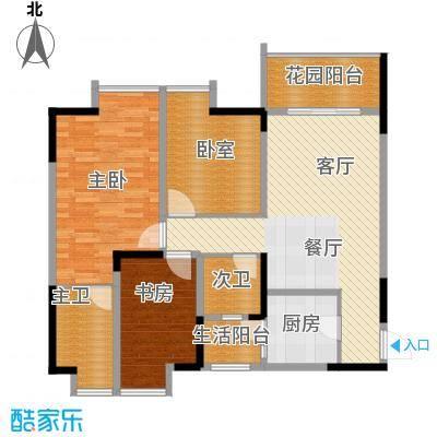 东原D7区90.79㎡3#4#5号楼D户型3室2厅2卫