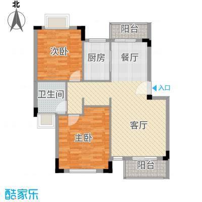 中兴和园81.04㎡户型10室