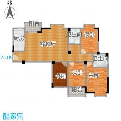 华汉广场137.00㎡A3户型4室2厅2卫