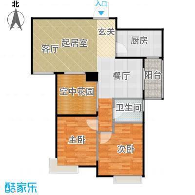 金地中心城C3+户型2室1卫1厨