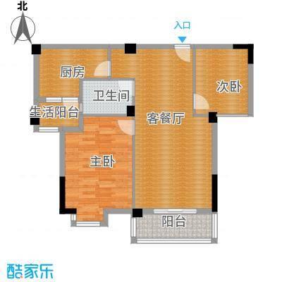 华汉广场92.00㎡A2户型2室2厅1卫
