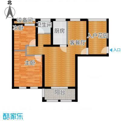 大华曲江公园世家89.95㎡C户型10室