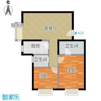 星河18567.08㎡悦溪华庭户型2室1厅2卫1厨