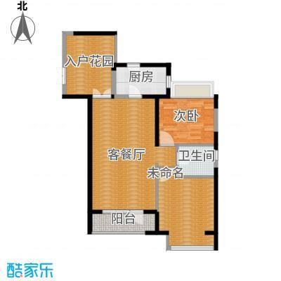 永泰枕流GOLF公寓93.34㎡一期6-7号门标准层I1户型2室2厅1卫