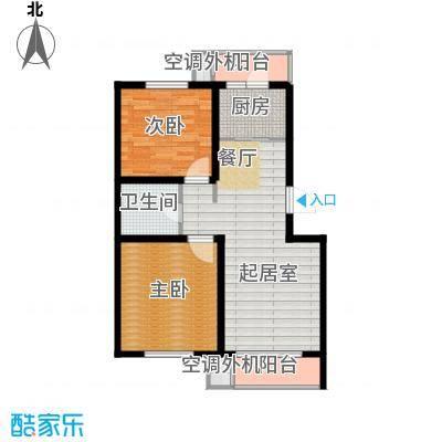 翰林雅苑88.00㎡A1户型2室2厅1卫