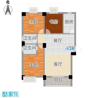 �口金利屋131.00㎡B3户型3室2卫1厨