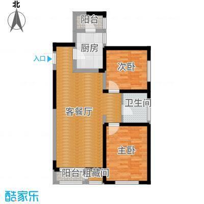 格调艺术领地90.00㎡1-2-3号楼2B户型2室2厅1卫