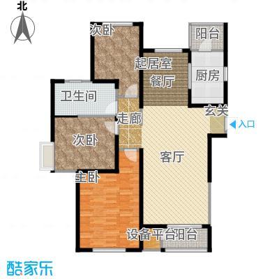 格调艺术领地146.00㎡9号楼3B户型3室2厅1卫