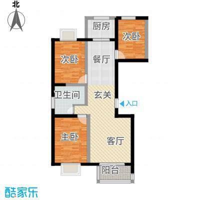 馨逸家园115.71㎡H1户型3室2厅1卫