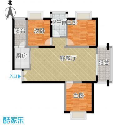 左岸美邻89.46㎡C4户型3室1厅1卫1厨