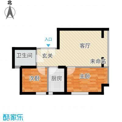 东北角艺术公寓72.41㎡e户型10室