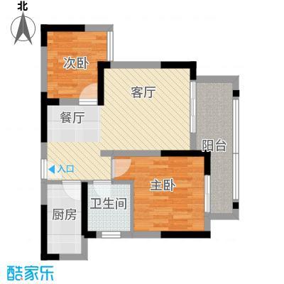 金辉苹果城54.48㎡-户型2室1厅1卫1厨