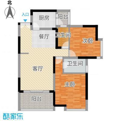 金辉苹果城91.21㎡户型2室1厅2卫1厨
