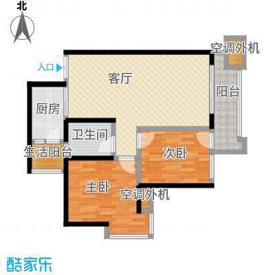 华宇春江花月68.93㎡7号楼6号房户型2室1厅1卫1厨