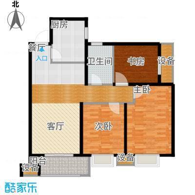 金辉天鹅湾98.00㎡13号楼户型3室2厅1卫