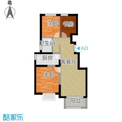 旭辉澜郡90.80㎡公园电梯洋房A标准层户型3室2厅1卫